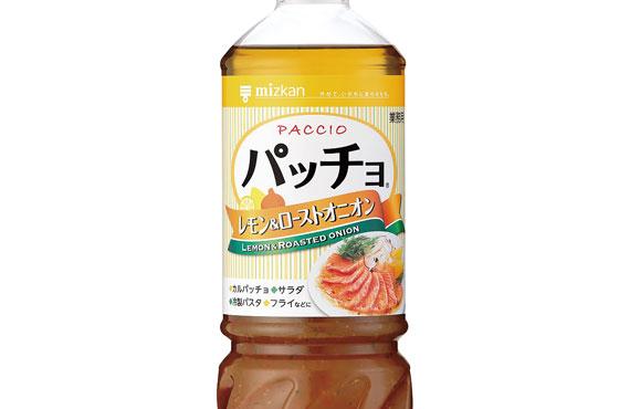 パッチョ レモン&ローストオニオン 1L