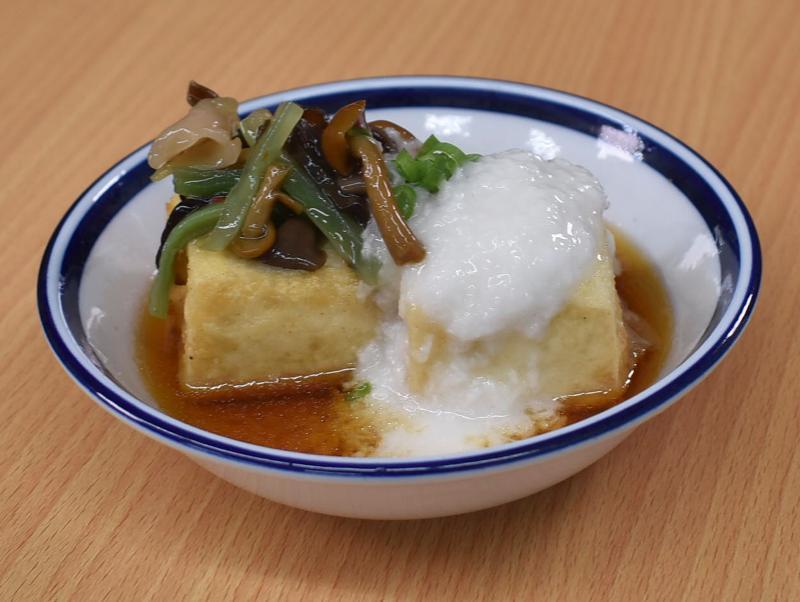 キノコ&とろろがけ揚げ出し豆腐