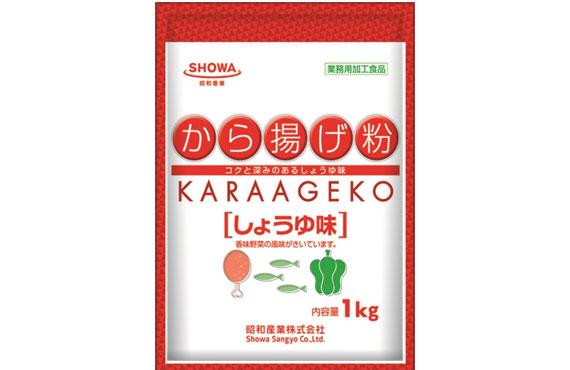 唐揚粉(醤油味) 1kg