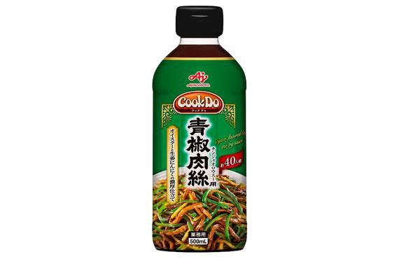 CookDoチンジャオロース用 500ml