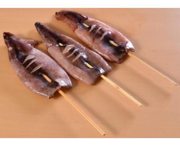 つぼ抜き真イカ串  9本